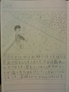 20121209tomoki