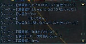 11.30-1.jpg