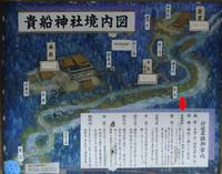 kifune02.jpg