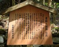 kifune05.jpg