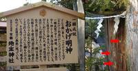 kifune06.jpg