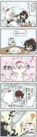 ayamomi_kurau01mini.jpg