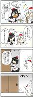 ayamomi_kurau02.jpg