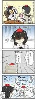 ayamomi_kurau05.jpg