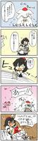 ayamomi_kurau06.jpg
