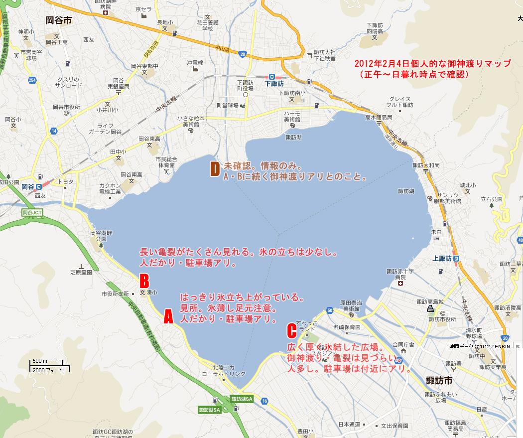 御神渡りマップ2012