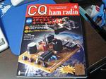 CQ200806.JPG