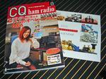CQhamradio_200912.JPG