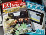 CQhamradio_201007.JPG