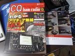 CQhamradio_201012.JPG