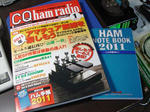 CQhamradio_201101.JPG