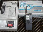 FT-73_1.JPG