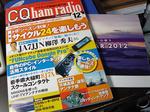 CQhamradio_201112_1.JPG