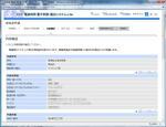 SaiMenkyo2012_1.JPG
