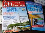 CQhamradio_201307_1.JPG