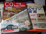 CQhamradio_201309_1.JPG