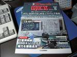 QEX_Japan_No8.JPG