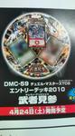 dmc59p.jpg