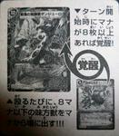 tanjurou-koushirou-m.jpg