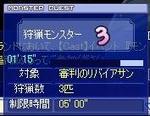 0516_1.JPG