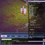 TWCI_2008_10_5_11_34_10.jpg