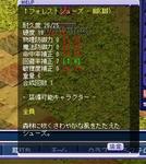 TWCI_2008_11_8_12_33_12.jpg