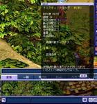 TWCI_2008_11_8_16_2_23.jpg