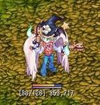 TWCI_2008_11_20_0_48_25.jpg