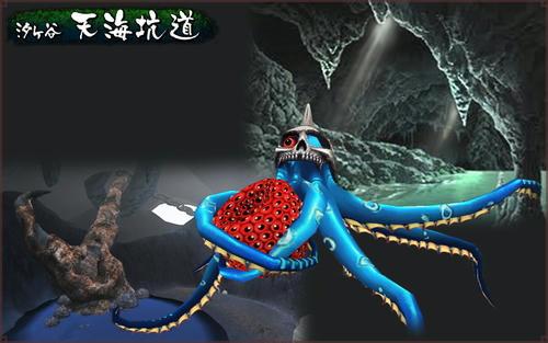 11121401_dungeon01.jpg