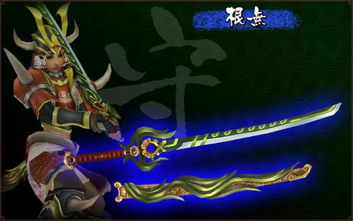 11121401_weapon01.jpg