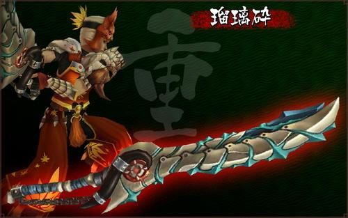 11121401_weapon02.jpg