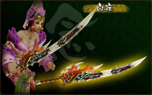 11121401_weapon04.jpg