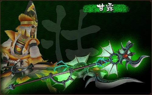 11121401_weapon05.jpg