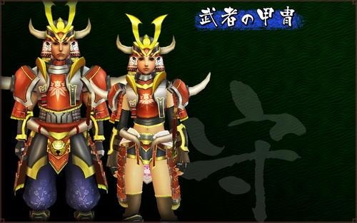 11121401_armor01.jpg