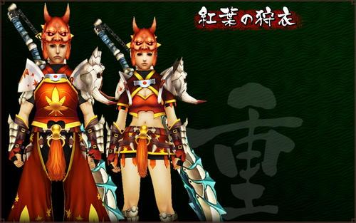 11121401_armor02.jpg