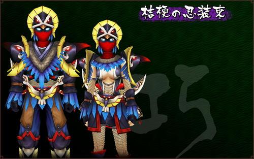 11121401_armor03.jpg