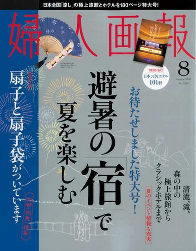 2011-8.jpg