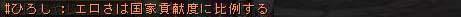 NS_SS_0005504948.jpg