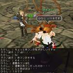 NS_SS_0002179326.jpg