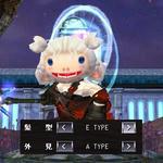 E-FPom-EA.jpg