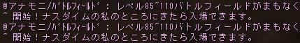NS_SS_0000512728.jpg