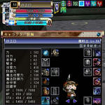 NS_SS_0003877801.jpg
