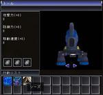 NS_SS_0001592730.jpg