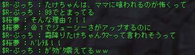 NS_SS_0007479238.jpg