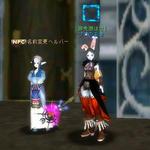 NS_SS_0011391060.jpg