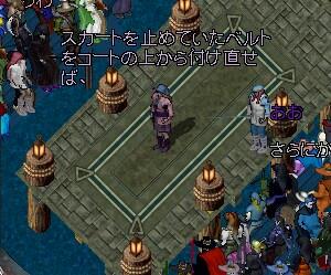 2010_10_30_030.jpg