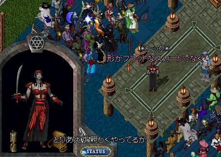 2010_10_30_042.jpg