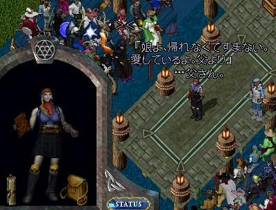 2010_10_30_046.jpg