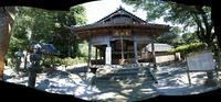 takasu_front_05M.jpg