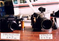 hand_camera.jpg